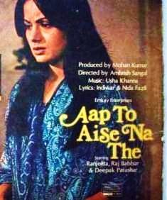 Bollywood actress in low waist saree pics